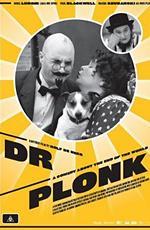 Доктор Плонк (2007)