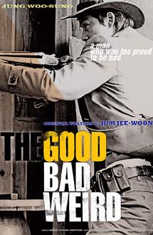 Хороший, плохой, долбанутый (2008)