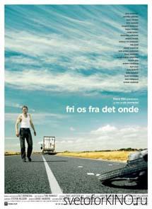 Избавь нас от лукавого (2009) Fri os fra det onde