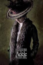 Необычайные приключения Адель (2010) Les aventures extraordinaires d'Adele Blanc-Sec