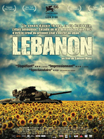 Ливан (2009) Lebanon