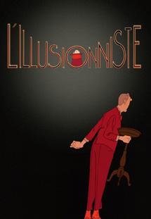 Иллюзионист (2009) L'illusionniste